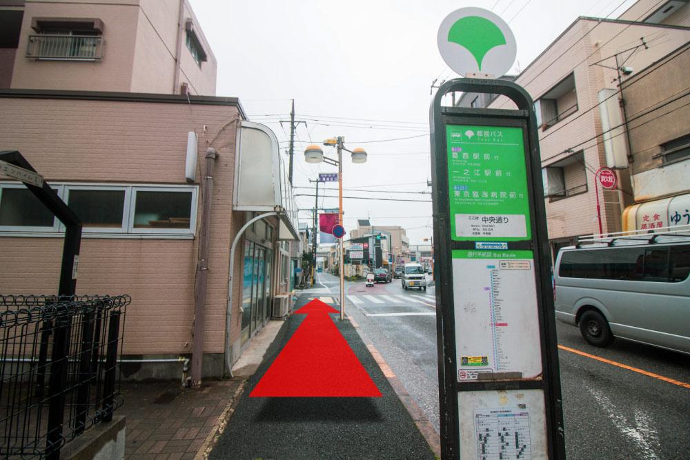 MISSION-TOKYOまでの道のり1
